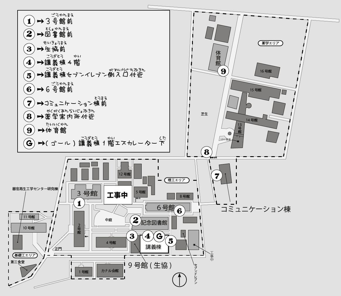 スタンプ台地図