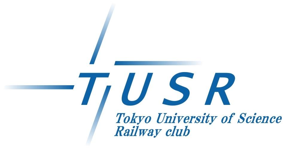 鉄道研究会(展示)