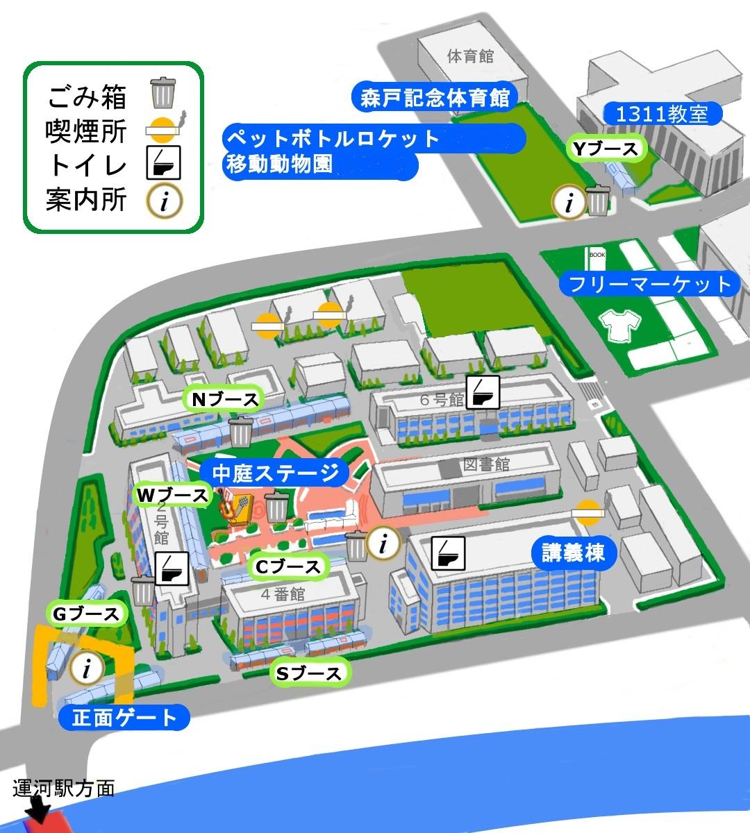 来場者の方へ|平成28年度東京理科大学野田地区理大祭